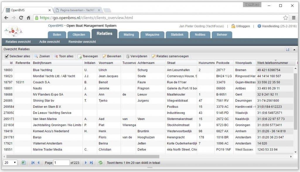 OpenBMS menu